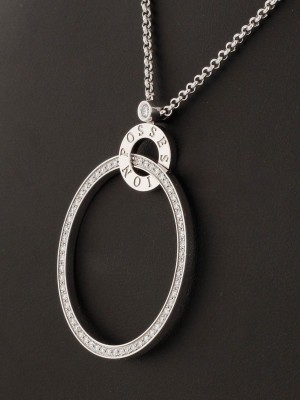 PIAGET Possession white gold necklace with diamond pendant NEW (2017)
