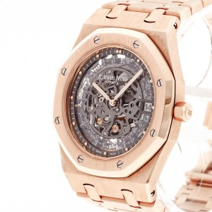 Audemars Piguet Royal Oak Extra-Thin Ref. 15204OR.OO.1240OR.01