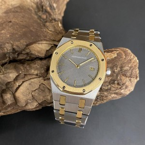 Audemars Piguet Royal Oak Ref. 4531.3703 - FULL-SET
