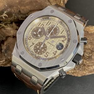 Audemars Piguet Offshore Chronograph 42 Safari FULL SET Ref. 26470ST.OO.A801CR.01